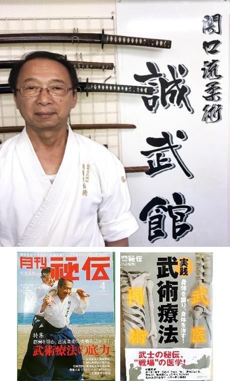 寺西弘陽先生